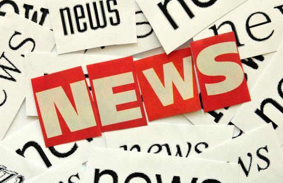 D-H News